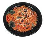 Carrot Supreme